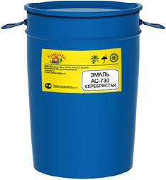КраскаВо АС-730 эмаль двухкомпонентная (полуфабрикат 50 кг) серебристая