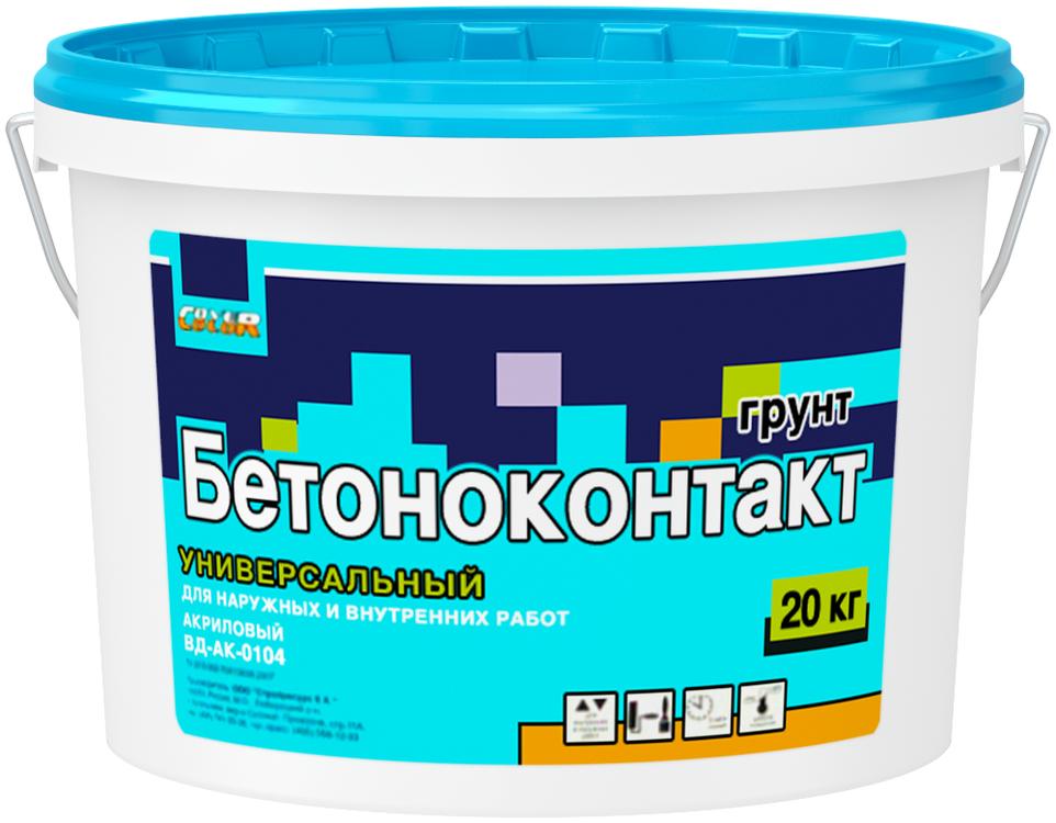 Cover Color Бетон-контакт грунт универсальный для наружных и внутренних работ (20 кг)