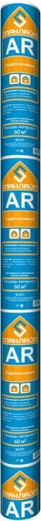 Спанлайт AR гидро-пароизоляционный материал (1.6*37.5 м)