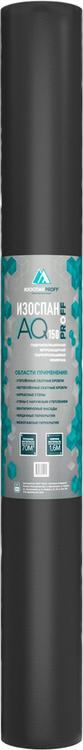 Изоспан Proff AQ 150 гидроизоляционная ветрозащитная паропроницаемая мембрана (1.6*43.75 м)