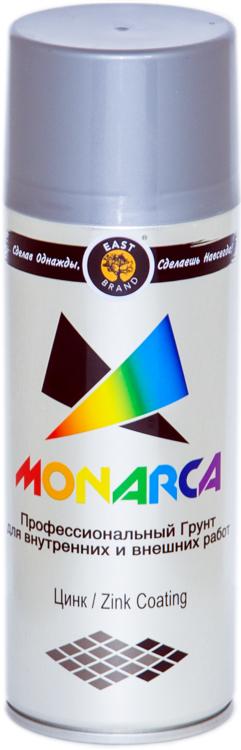East Brand Monarca цинк аэрозольный для внутренних и внешних работ (520 мл)