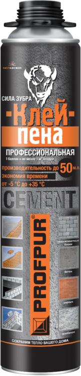 Profpur Cement клей-пена монтажный (850 мл) пистолетный
