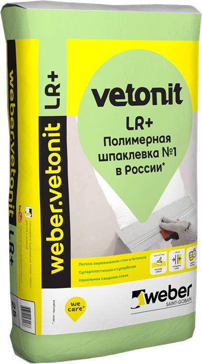 Вебер Ветонит LR+ шпаклевка финишная белая полимерная (22 кг)