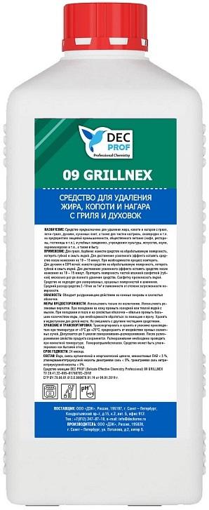 Dec Prof 09 Grillnex средство для удаления жира и копоти с гриля и духовок (5 л)