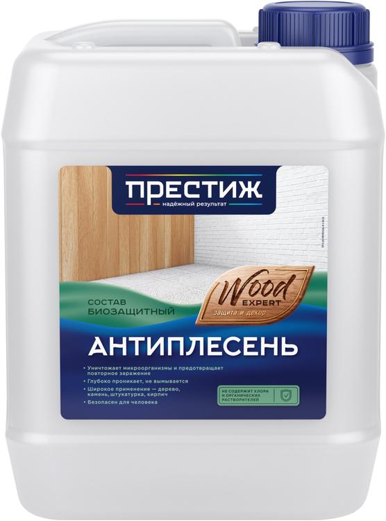 Престиж Wood Expert антиплесень состав биозащитный (5 л)