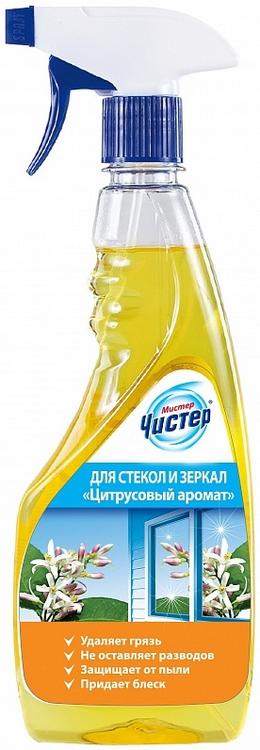 Мистер Чистер Цитрусовый Аромат средство для мытья стекол и зеркал (500 мл)