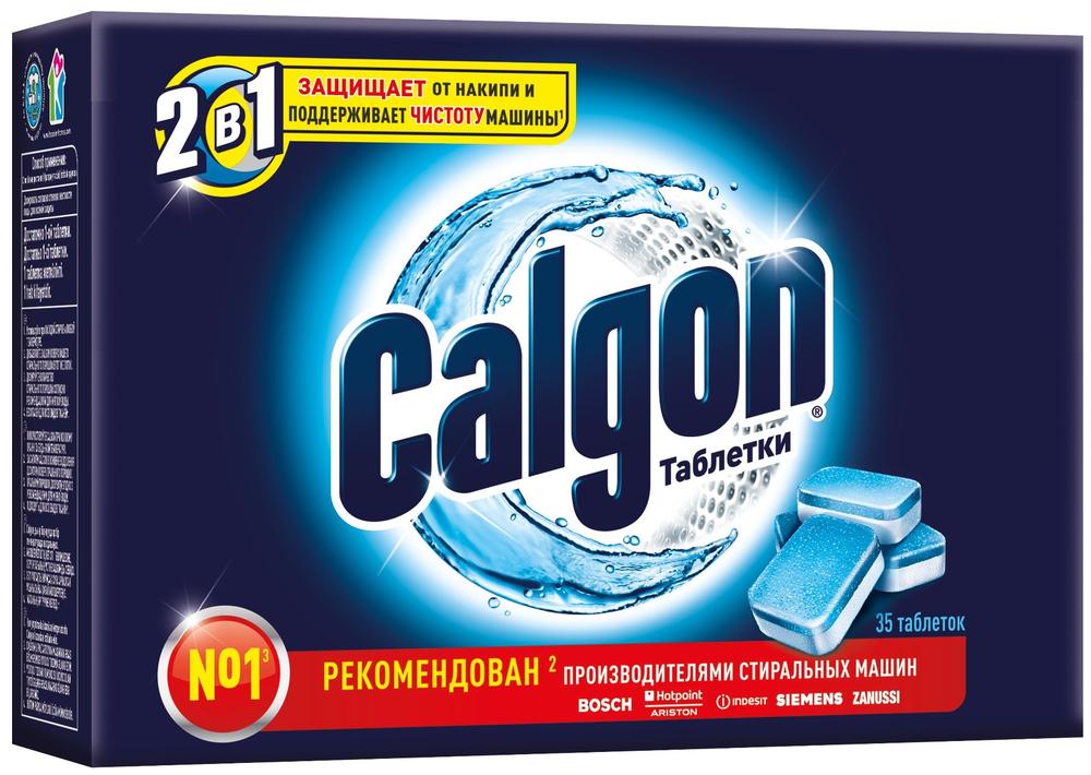 Калгон таблетки для смягчения воды 2 в 1 (35 таблеток)