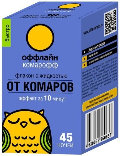 Комарофф Оффлайн Быстро 45 Ночей флакон с жидкостью от комаров (30 мл)