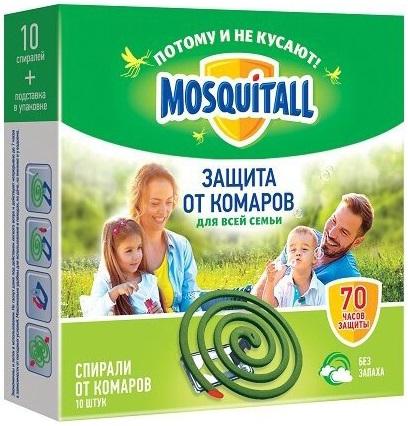 Москитол Универсальная Защита спирали от комаров (1 комплект)