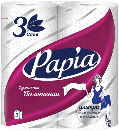 Papia полотенца бумажные (2 рулона в упаковке)