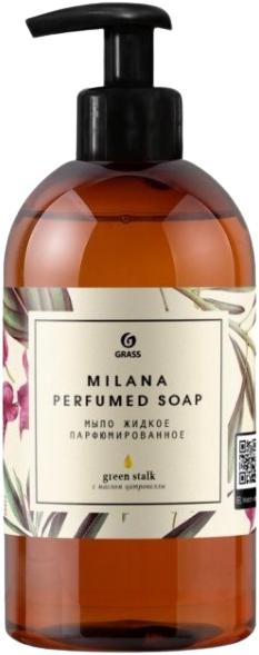 Grass Milana Perfumed Soap Green Stalk с Маслом Цитронеллы мыло жидкое парфюмированное (300 мл)