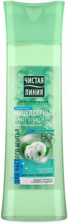 Чистая Линия Хлопковое Молочко шампунь-бальзам мицеллярный 2 в 1 для всех типов волос (400 мл)
