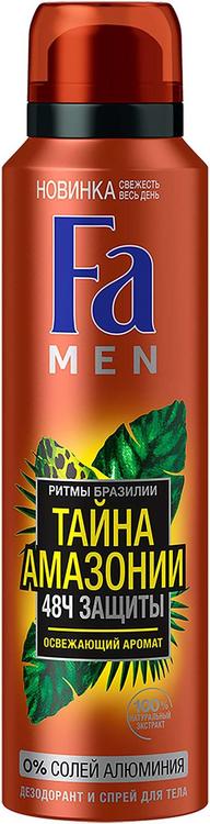 Fa Men Ритмы Бразилии Тайна Амазонии дезодорант и спрей для тела (150 мл)