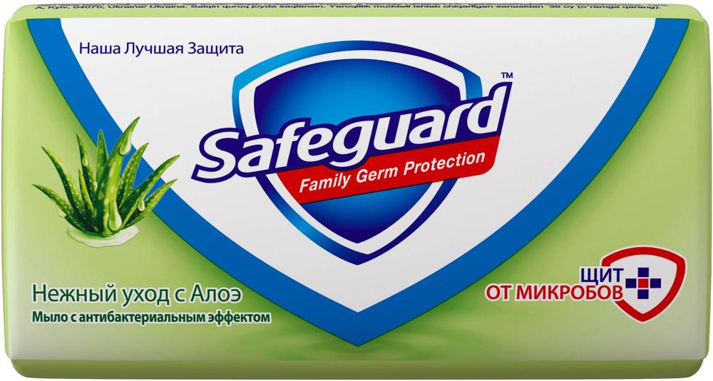 Safeguard Нежный Уход с Алоэ мыло туалетное антибактериальное (90 г)