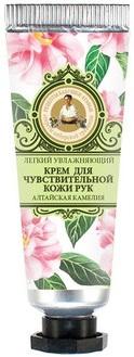 Рецепты Бабушки Агафьи Секреты Сибирской Травницы Алтайская Камелия крем для чувствительной кожи рук легкий увлажняющий (30 мл)