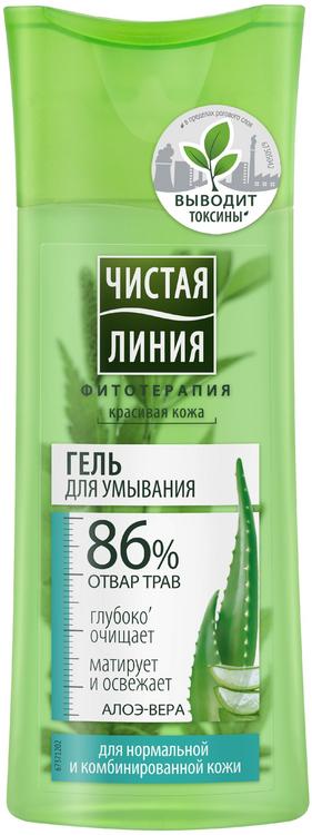 Чистая Линия Фитотерапия Красивая Кожа Алоэ-Вера гель для умывания для нормальной и комбинированной кожи (100 мл)