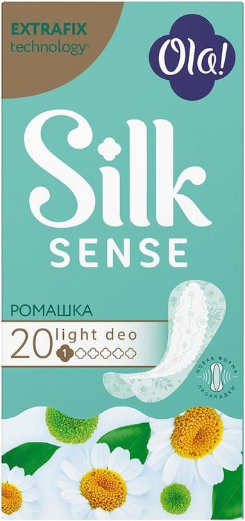 Ola! Silk Sense Light Deo Ромашка прокладки ежедневные (20 прокладок в пачке)
