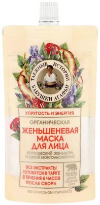 Рецепты Бабушки Агафьи Таежные Истории Бабушки Агафьи Женьшеневая Органическая маска для лица (100 мл)