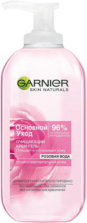 Garnier Skin Naturals Основной Уход Розовая Вода крем-гель очищающий для сухой и чувствительной кожи лица (200 мл)