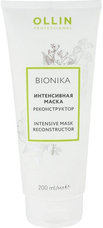 Оллин Professional Bionika Intensive Mask Reconstructor интенсивная маска реконструктор для волос (200 мл)