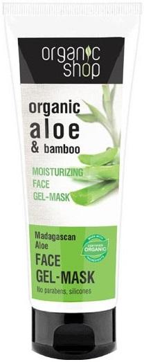 Organic Shop Organic Aloe & Bamboo Мадагаскарное Алоэ маска-гель для лица увлажняющая (75 мл)