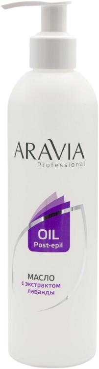 Аравия Professional Oil Post-Epil с Экстрактом Лаванды масло после депиляции (300 мл)
