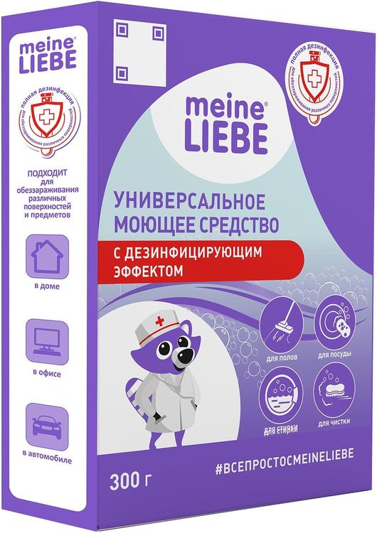 Meine Liebe универсльное моющее средство с дезинфицирующим эффектом (300 г)