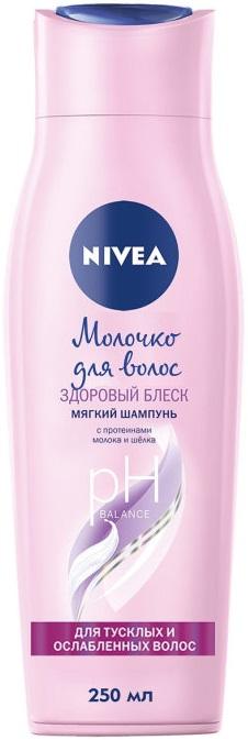Нивея Молочко для Волос Здоровый Блеск с Протеинами Молока и Шелка мягкий шампунь для тусклых и ослабленных волос (250 мл)