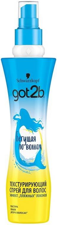 Got2b Бегущая по Волнам спрей для волос текстурирующий (200 мл)