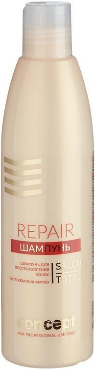 Concept Salon Total Repair Nutri Keratin шампунь для восстановления волос (300 мл)