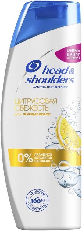 Head & Shoulders Цитрусовая Свежесть шампунь против перхоти для жирных волос (400 мл)