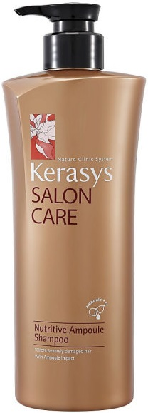 Kerasys Salon Care Nutritive Ampoule Shampoo шампунь для питания волос (470 мл)