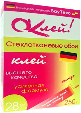 Баутекс ОКлей Экстра клей для стеклотканевых обоев (250 г)