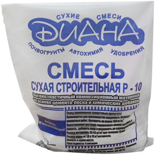 Диана P-10 смесь сухая строительная (5 кг)