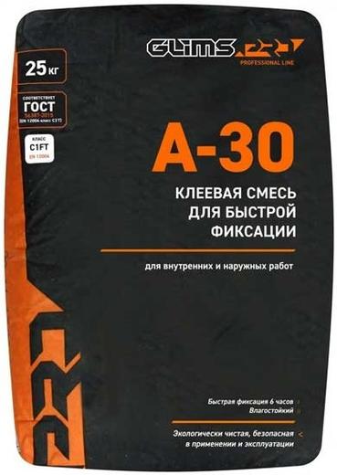 Глимс A-30 клеевая смесь для быстрой фиксации (25 кг)