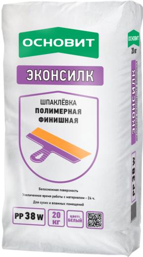 Основит Эконсилк PP 38 W шпаклевка полимерная финишная (20 кг)
