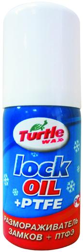 Turtle Wax Lock Oil + PTFE размораживатель замков + ПТФЭ (40 мл)