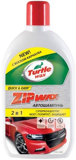 Turtle Wax Zip Wax автошампунь суперконцентрат (1 л)