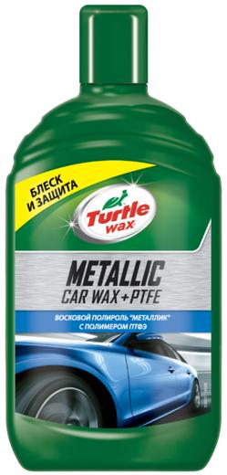 Turtle Wax Metallic Car Wax + PTFE восковой полироль металлик с полимером ПТФЭ (500 мл)