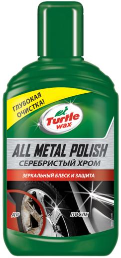 Turtle Wax All Metal Polish серебристый хром (300 мл)