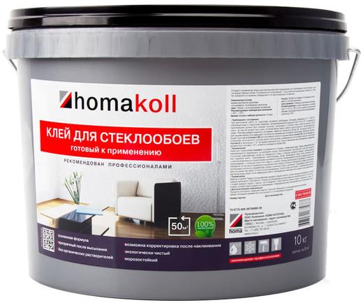 Homa Homakoll клей для стеклообоев готовый к применению (10 кг)
