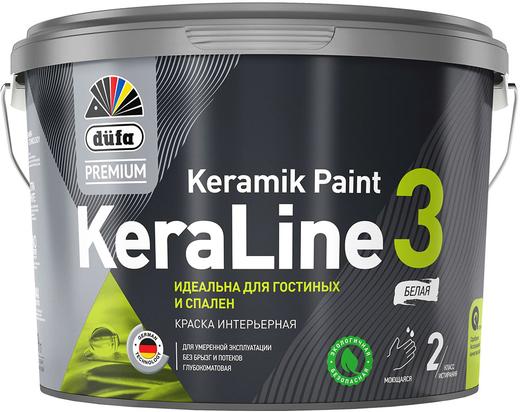 Dufa Premium Keraline Keramik Paint 3 краска интерьерная (9 л) белая