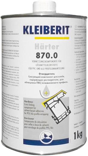 Клейберит 870.0 отвердитель (1 кг)