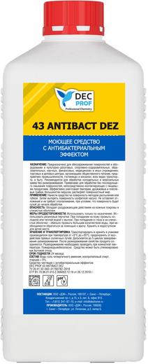 Dec Prof 43 Antibact Dez моющее средство с антибактериальным эффектом (5 л)