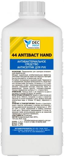 Dec Prof 44 Antibact Hand антибактериальная жидкость антисептик для рук (5 л)