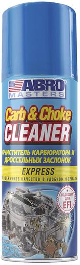 Abro Masters Carb & Choke Cleaner Express очиститель карбюратора и дроссельных заслонок (160 г)