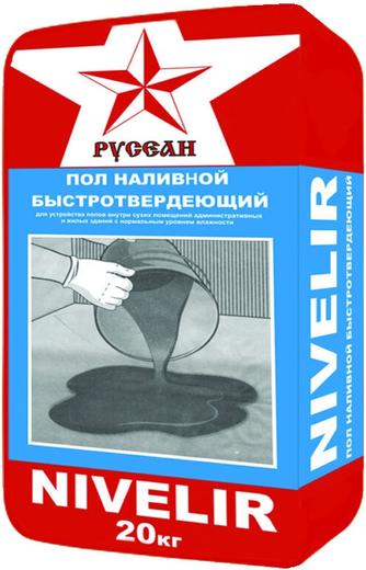 Русеан Nivelir пол наливной самонивелирующийся (20 кг)