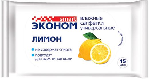 Влажные салфетки универсальные Smart Эконом Лимон