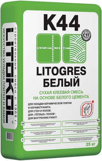 Литокол Litogres K44 Белый сухая клеевая смесь на основе белого цемента (25)