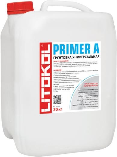 Литокол Primer A грунтовка универсальная (10 кг)